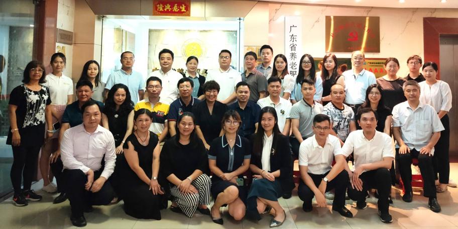 广东省养老服务业商会召开第一届第十次 理事会会议
