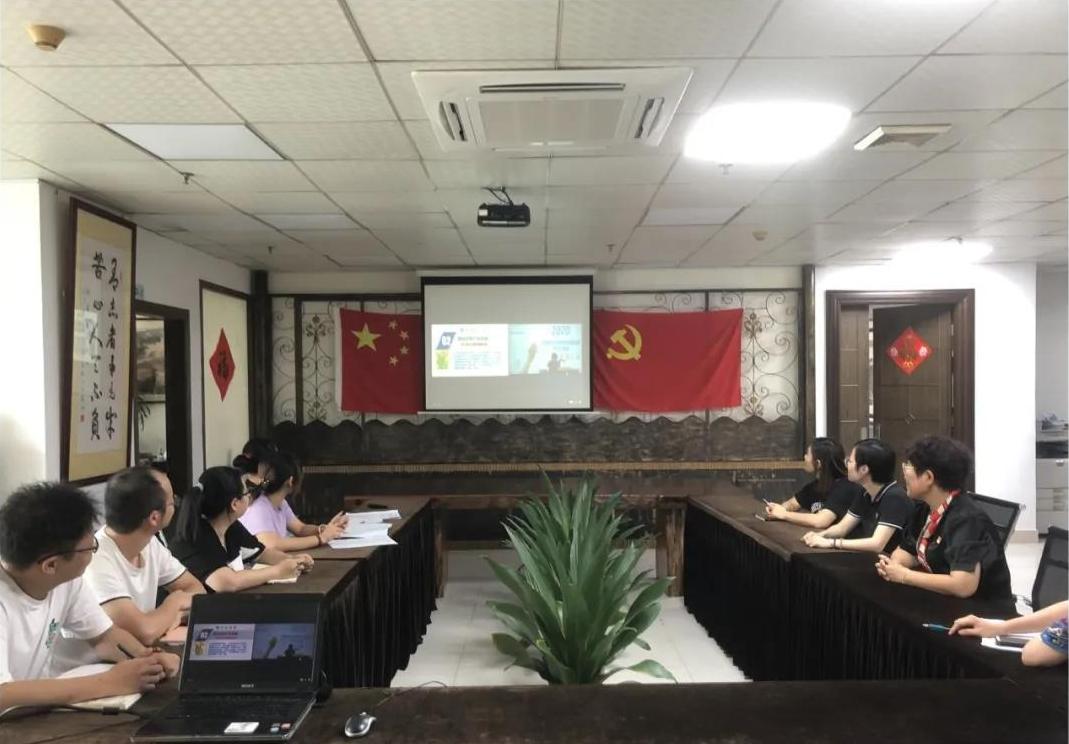 【党建动态】中共广东省社会组织委员会第002号党建工作站参加《社会组织助力脱贫攻坚培训班》